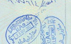 travels to United Arab Emirates