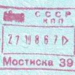 education in USSR