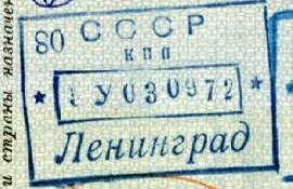 residence in USSR