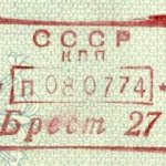 tourism in USSR