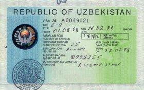 interesting facts about Uzbekistan