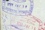Iran – border passport stamps, 1998