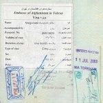 trvels to Afghanistan