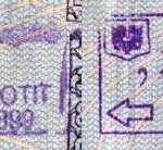 Albania – passport stamps, 2003 thumbnail