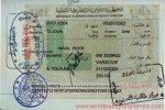 Algeria – visa, 2003