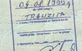 Bosnia and Herzegovina – transit visa, 1999 post image