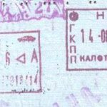 Bulgaria – stamps of border control, 1988 thumbnail