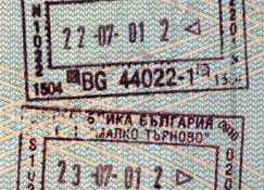 Bulgaria – border stamps (2001) post image