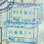 Bulgaria – border stamps, 2004 thumbnail
