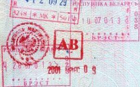 Belarus – border stamps,  2001 post image