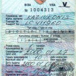 "Belarus – visa with the emblem ""Pogonya"", 2000 thumbnail"