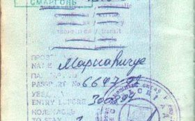 Belarus – visa and border stamp, 1994 post image