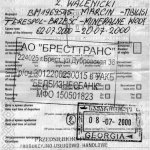 Belarus – voucher, 2000 thumbnail
