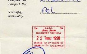Northern Cyprus (Turkish) – visa and stamps, 1998 post image