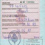Denmark – visa, 1989 thumbnail