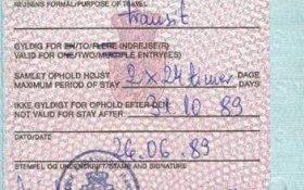 Denmark – visa, 1989 post image