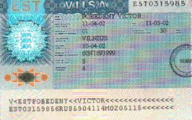 Estonia – visa, issued in Vilnius, 2002 post image