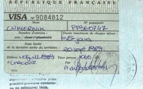 France – visa, 1989 post image