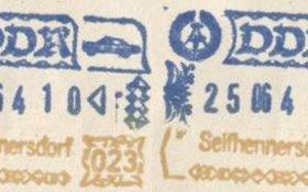 GDR – stamps of border control, 1984 post image