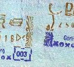GDR – border control stamps, 1989 thumbnail