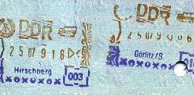GDR – border control stamps, 1989 post image