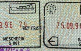 Germany – stamps of border control at the port, 1999 post image