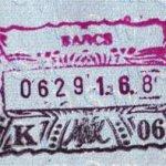 Hungary – border stamp, 1989 thumbnail
