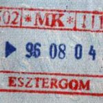 Hungary – border stamp, 1996 thumbnail