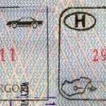 Hungary – passport stamps, 2003 thumbnail