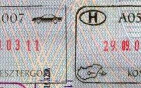 Hungary – passport stamps, 2003 post image