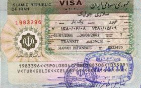 Iran – visa, 2001 post image
