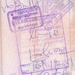 travels to Kenya