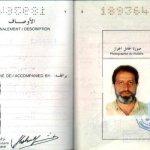 ID in Lebanon