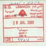 residence in Lebanon