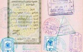 travels to Libya