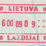 Lithuania – border stamp, 1999 thumbnail