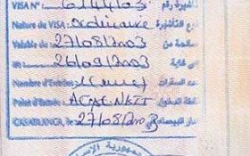 travels to Mauritania
