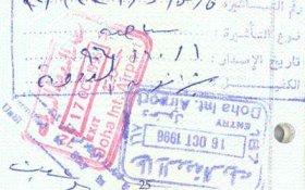travels to Qatar