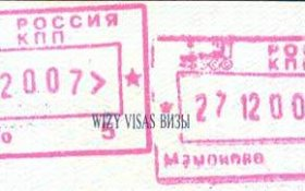 documents for visa to Russia