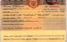 tourism in Russia