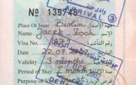 travels to Sudan