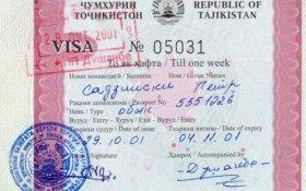 travels to Tajikistan