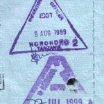 Tanzania – border stamps, 1999 thumbnail