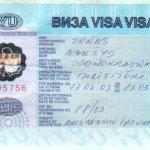 history about Yugoslavia